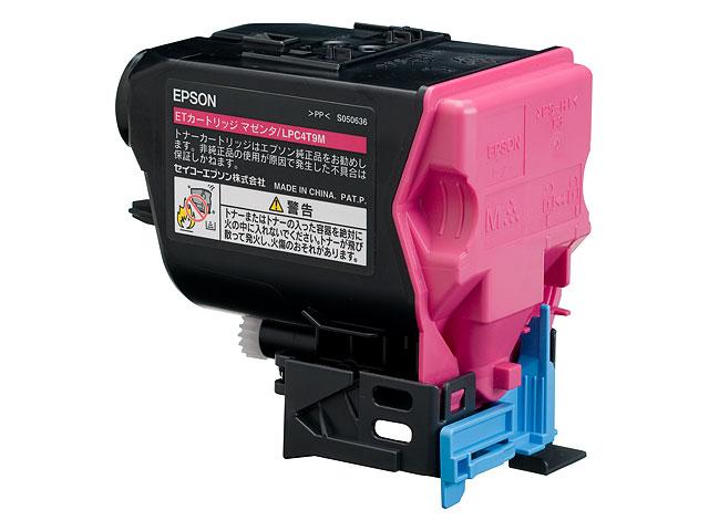 EPSON エプソンLPC4T9MV 環境推進トナー マゼンタ LPC4T9MV(2297534)代引不可 送料無料