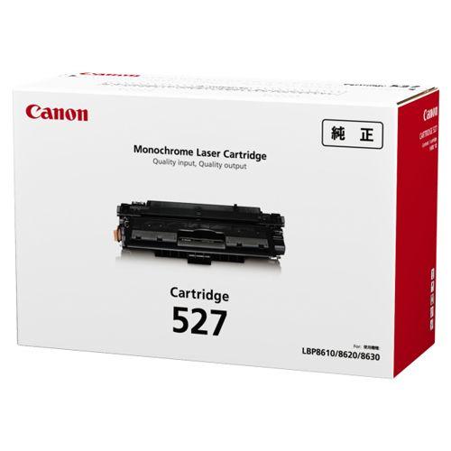 Canon キヤノントナーカートリッジ527 CRG-527 ブラック(2230577)代引不可 送料無料