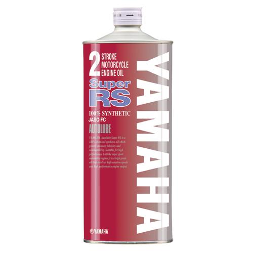 高回転 高出力エンジンの性能を最大限に引き出す最高級オイル YAMAHA ヤマハワイズギア 1L 公式ストア 2362209 激安通販販売 90793-30125 オートルーブスーパーRS