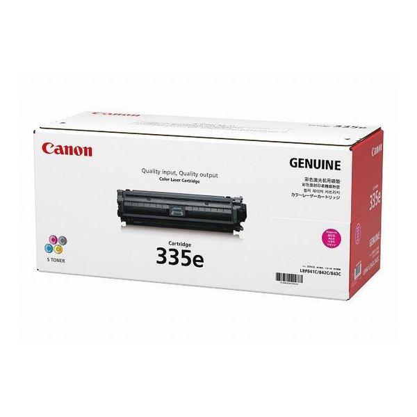 【Canon】 CRG-335EMAG トナーカートリッジ335e(マゼンタ)(2407859)※代引不可 【送料区分:通常送料(1万円以上)】