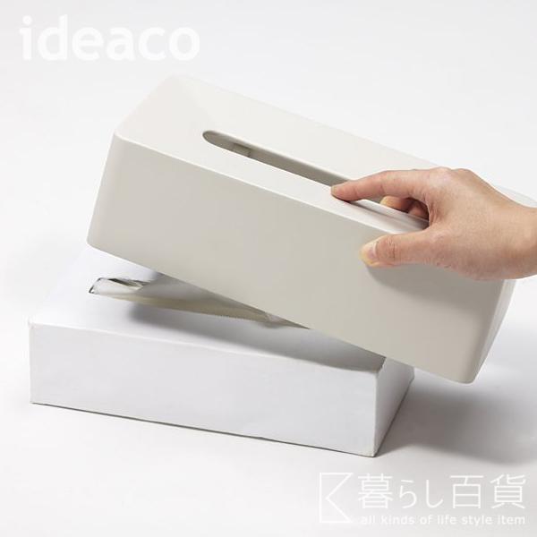 実物 ポイント10倍 送料無料 被せるだけのティッシュペーパーBOX 《全4色》ideaco バーグランデ ティッシュケース bar grande ティッシュペーパー ティッシュBOX 気質アップ デザイン雑貨 北欧 イデアコ