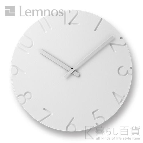 限定品 ポイント10倍 送料無料 文字を彫刻刀で彫り取ったような掛け時計 《全3種》Lemnos CARVED L 超特価SALE開催 カーヴド NTL10-19 掛け時計 タカタレムノス 壁時計 ウォールクロック オフィス 壁掛け時計 インテリア デザイン雑貨 シンプル
