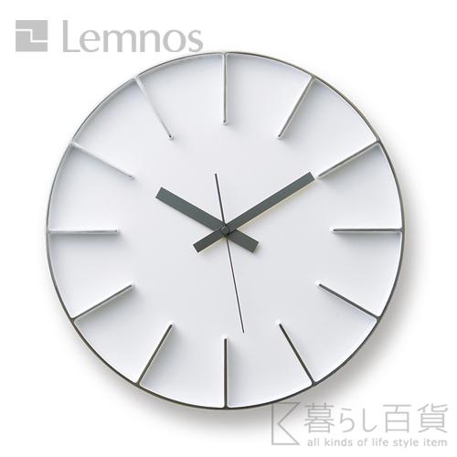 《全3色》Lemnos エッジクロック(L) edge clock AZ-0115 掛け時計 【タカタレムノス デザイン雑貨 シンプル インテリア 壁時計 砂型鋳造 国産 アルミニウム オフィス ウォールクロック 壁掛け時計】