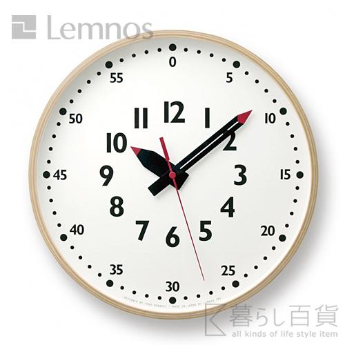 Lemnos フンプンクロック L fun pun clock 【タカタレムノス ふんぷんくろっく 壁掛け時計 壁時計 デザイン雑貨 北欧 ウォールクロック】