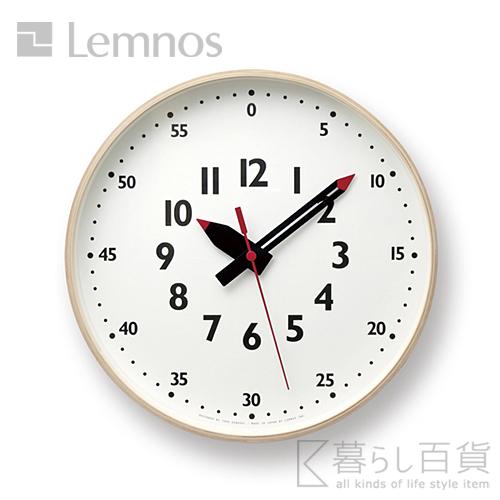 ポイント10倍 送料無料 子どもが時計を読みたいと思うアナログ時計 Lemnos フンプンクロック 価格 M 特価品コーナー☆ fun pun ウォールクロック 北欧 ふんぷんくろっく デザイン雑貨 壁時計 壁掛け時計 clock タカタレムノス
