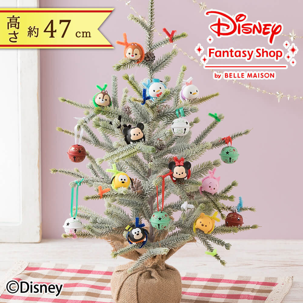 楽天市場】【クリスマス特集】【ディズニーフラワーギフト】【ミニツリー