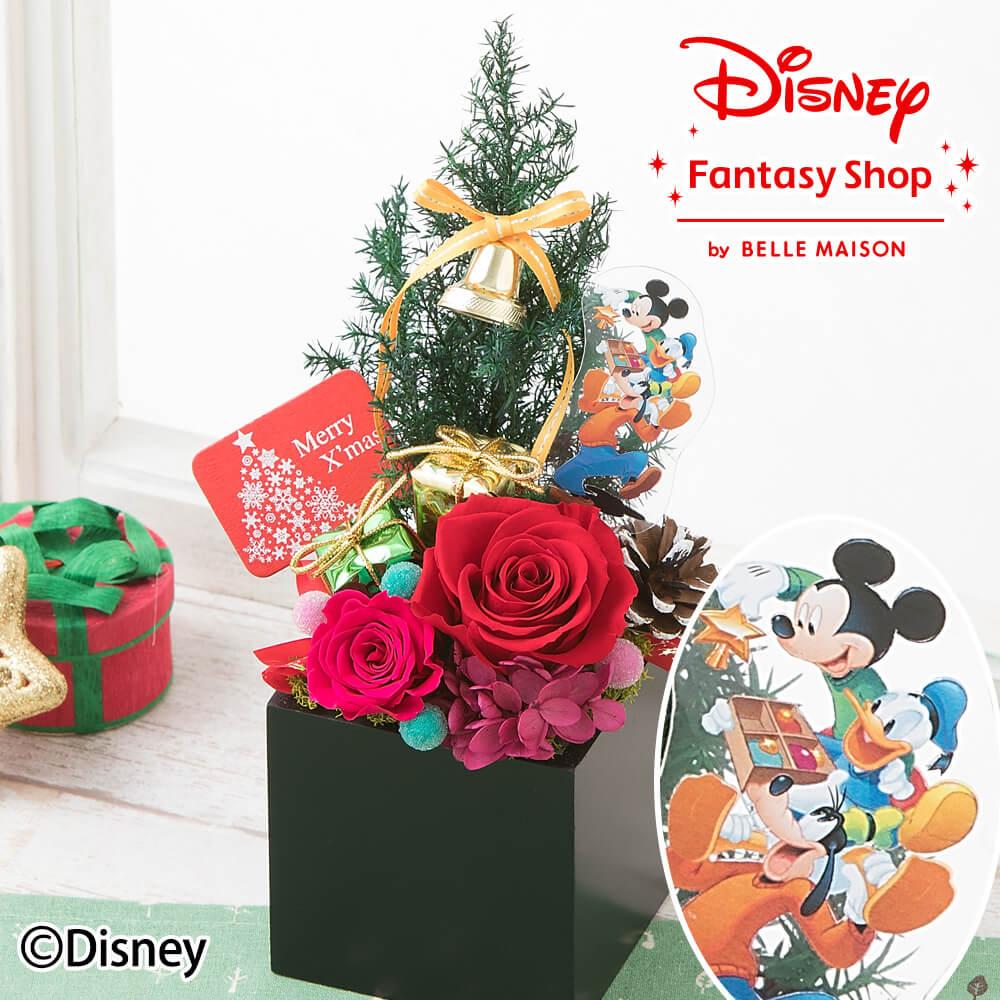 楽天市場】【クリスマス特集】【ディズニーフラワーギフト