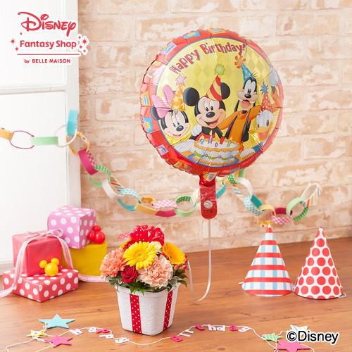 【ディズニーフラワーギフト】【アレンジメント】「ぷわぷわバルーン~Happy Birthday ミッキー&フレンズ~」
