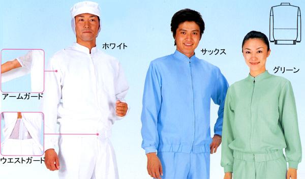 【在庫限り】体毛脱落防止白衣(男女兼用)