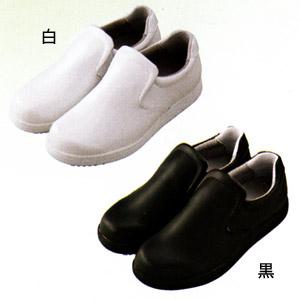 コックシューズ(クッキングメイト001)