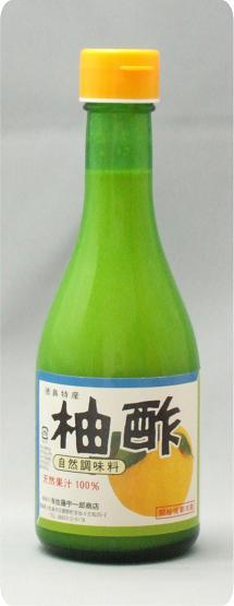 徳島特産 毎日がバーゲンセール 格安SALEスタート 柚子酢300mlビン