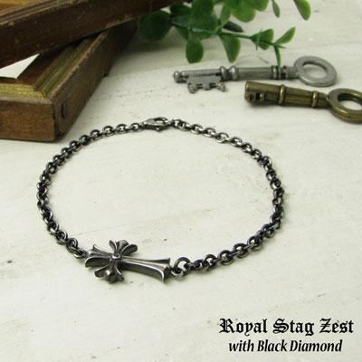 RoyalStagZEST ロイヤルスタッグゼストシルバーブレスレット クロス 十字架 ブラックダイヤモンド SBR25-017