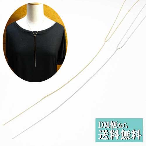 品質保証 個性的ながら使えるデザインネックレス ネックレス 売り込み Y字チェーンネックレス シンプルシルバーカラー ゴールドカラー ペンダント KN39033