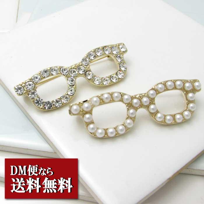 キラキラかわいいメガネピンブローチ めがね ピンブローチ ブローチ 日本正規代理店品 選択 KS37011パール ラベルピン メガネ ゴールド 眼鏡