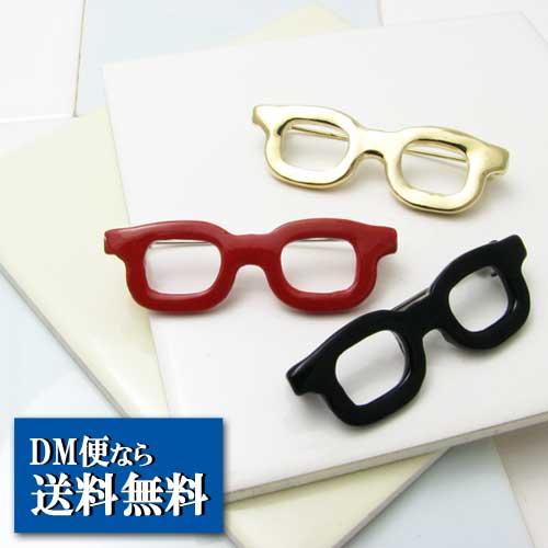 ランキング総合1位 学者風?インテリ風? めがね 品質検査済 ピンブローチ ブローチ ラベルピン 眼鏡 KS36014メガネ