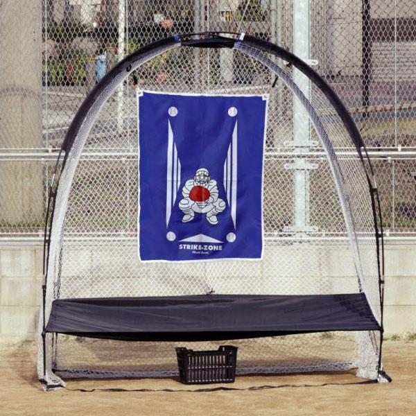 5000円以上送料無料 BX77-54e-Dome Net(イー・ドームネット) 【スポーツ・アウトドア レビュー投稿で次回使える2000円クーポン全員にプレゼントスポーツ】