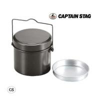 5000円以上 CAPTAIN STAG 林間 丸型ハンゴー4合炊き M-5546