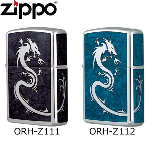 10000円以上送料無料 ZIPPO(ジッポー) ライター アーマーミラードラゴン ORH-Z111 【文具・玩具 レビュー投稿で次回使える2000円クーポン全員にプレゼント玩具】