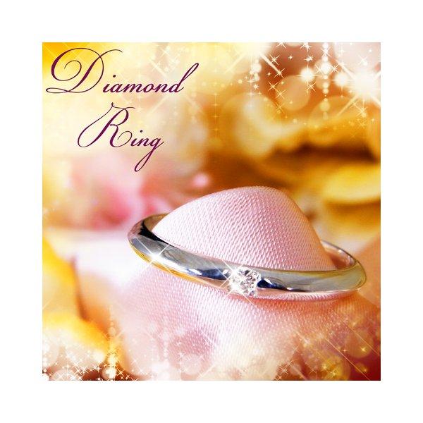 甲丸ダイヤリング 指輪 8号 ファッション リング・指輪 天然石 ダイヤモンド レビュー投稿で次回使える2000円クーポン全員にプレゼント