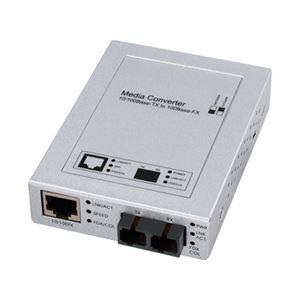 10000円以上送料無料 サンワサプライ 光メディアコンバータ LAN-EC202C AV・デジモノ パソコン・周辺機器 その他のパソコン・周辺機器 レビュー投稿で次回使える2000円クーポン全員にプレゼント