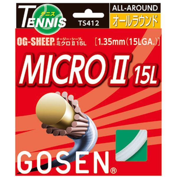 GOSEN(ゴーセン) オージー・シープ ミクロII15L(20張入) TS412W20P スポーツ・レジャー スポーツ用品・スポーツウェア テニス用品 その他のテニス用品 レビュー投稿で次回使える2000円クーポン全員にプレゼント