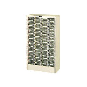 10000円以上送料無料 ナカバヤシ ピックケース PC-72 アイボリー 4列 生活用品・インテリア・雑貨 日用雑貨 収納用品 レビュー投稿で次回使える2000円クーポン全員にプレゼント
