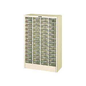 ナカバヤシ ピックケース PCL-48 アイボリー 4列 生活用品・インテリア・雑貨 日用雑貨 収納用品 レビュー投稿で次回使える2000円クーポン全員にプレゼント