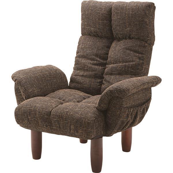 5000円以上送料無料 脚付きパーソナルチェア 背部5段階/頭部14段階リクライニング 肘掛け RKC-39BR ブラウン 生活用品・インテリア・雑貨 インテリア・家具 椅子 その他の椅子 レビュー投稿で次回使える2000円クーポン全員にプレゼント