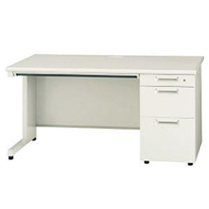 Direct Plus Steel Desk System JS Series Cantilever Wing Desk W140 JS147D3  (364847) Household