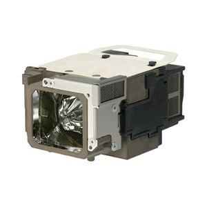 エプソン(EPSON) EB-1775W/1770W/1760W/1750用 交換用ランプ ELPLP65 AV・デジモノ パソコン・周辺機器 その他のパソコン・周辺機器 レビュー投稿で次回使える2000円クーポン全員にプレゼント