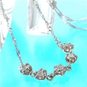 K18WG0.3ctダイヤブレスレット ファッション ブレスレット 天然石 その他の天然石 レビュー投稿で次回使える2000円クーポン全員にプレゼント