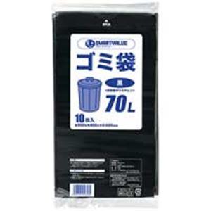 10000円以上送料無料 ジョインテックス ゴミ袋 LDD 黒 90L 200枚 N210J-90P 生活用品・インテリア・雑貨 日用雑貨 掃除用品 レビュー投稿で次回使える2000円クーポン全員にプレゼント