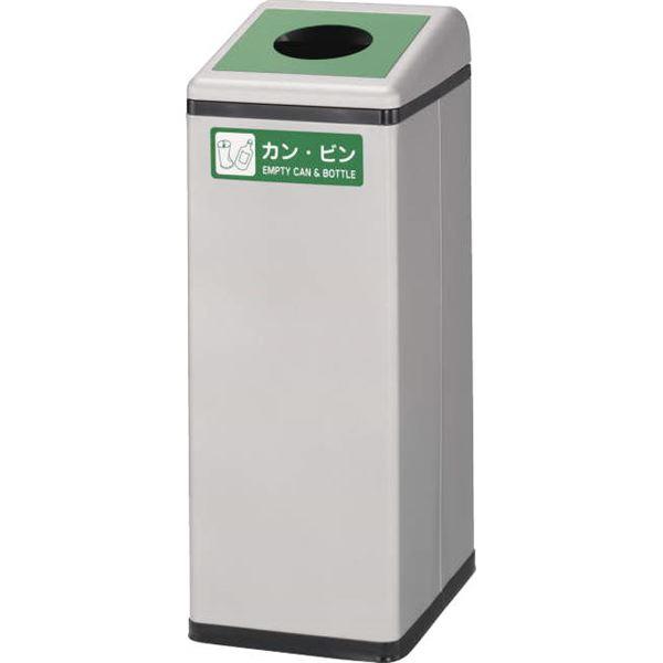 ダストボックス DB-24B 生活用品・インテリア・雑貨 日用雑貨 ゴミ箱 レビュー投稿で次回使える2000円クーポン全員にプレゼント