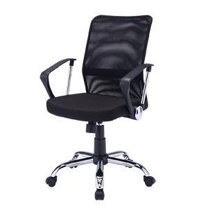 5000円以上送料無料 サンワサプライ メッシュOAチェア肘付きブラック SNC-NET16ABK 生活用品・インテリア・雑貨 インテリア・家具 椅子 その他の椅子 レビュー投稿で次回使える2000円クーポン全員にプレゼント