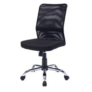 10000円以上送料無料 サンワサプライ メッシュOAチェアブルー SNC-NET16BK 生活用品・インテリア・雑貨 インテリア・家具 椅子 その他の椅子 レビュー投稿で次回使える2000円クーポン全員にプレゼント