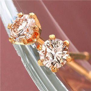 K18PG ピンク ダイヤモンドピアス 0.1ct ファッション ピアス・イヤリング 天然石 ダイヤモンド レビュー投稿で次回使える2000円クーポン全員にプレゼント