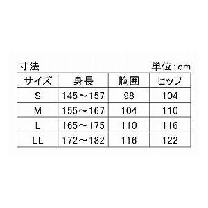 萬楽 マンラク1型ねまき 夏用1201 M グリーンチェック ファッション 下着・ナイトウェア その他の下着・ナイトウェア レビュー投稿で次回使える2000円クーポン全員にプレゼント0knwPXO8