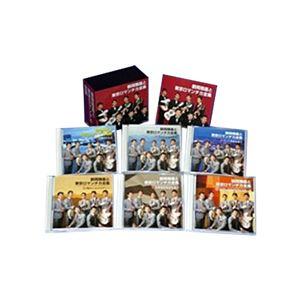 10000円以上送料無料 鶴岡雅義と東京ロマンチカ全集(CD6枚組) ホビー・エトセトラ 音楽・楽器 CD・DVD レビュー投稿で次回使える2000円クーポン全員にプレゼント