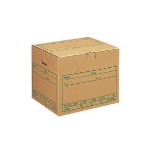 10000円以上送料無料 (業務用10セット)プラス ワンタッチストッカー DN-240N 生活用品・インテリア・雑貨 文具・オフィス用品 ファイルボックス レビュー投稿で次回使える2000円クーポン全員にプレゼント
