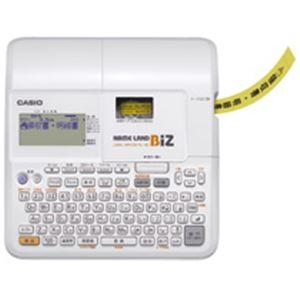 カシオ CASIO ネームランド NAME LAND KL-M7-CA 1台 生活用品・インテリア・雑貨 文具・オフィス用品 ラベルシール・プリンタ レビュー投稿で次回使える2000円クーポン全員にプレゼント