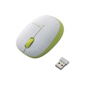 (業務用5セット)エレコム ELECOM ワイヤレスLEDマウス M-BL20DBGN 白緑 AV・デジモノ パソコン・周辺機器 その他のパソコン・周辺機器 レビュー投稿で次回使える2000円クーポン全員にプレゼント