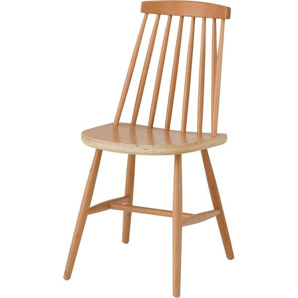 10000円以上送料無料 ダイニングチェア 木製(天然木) CL-311NA ナチュラル 生活用品・インテリア・雑貨 インテリア・家具 椅子 ダイニングチェア レビュー投稿で次回使える2000円クーポン全員にプレゼント