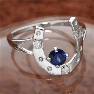 K10 馬蹄サファイヤリング/17号 ファッション リング・指輪 天然石 サファイア レビュー投稿で次回使える2000円クーポン全員にプレゼント