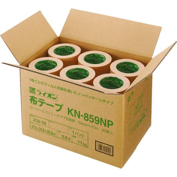 布テープ KN-859NP 30巻入り ノンパッケージ 生活用品・インテリア・雑貨 文具・オフィス用品 テープ・接着用具 レビュー投稿で次回使える2000円クーポン全員にプレゼント