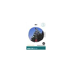 10000円以上送料無料 写真素材 創造素材 日本シリーズ (5) 愛知1 AV・デジモノ パソコン・周辺機器 素材集 レビュー投稿で次回使える2000円クーポン全員にプレゼント