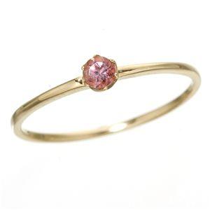 10000円以上送料無料 K18/twelveカラージュエルリング ピンクトルマリン13号 ファッション リング・指輪 その他のリング・指輪 レビュー投稿で次回使える2000円クーポン全員にプレゼント