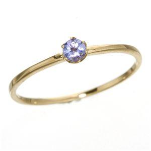 K18/twelveカラージュエルリング タンザナイト 19号 ファッション リング・指輪 その他のリング・指輪 レビュー投稿で次回使える2000円クーポン全員にプレゼント