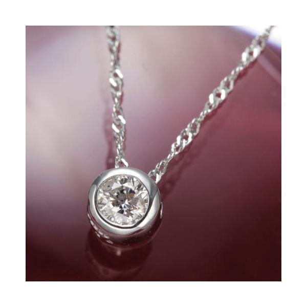 プラチナPt900 ダイヤモンドベゼルペンダント ファッション ネックレス・ペンダント 天然石 ダイヤモンド レビュー投稿で次回使える2000円クーポン全員にプレゼント