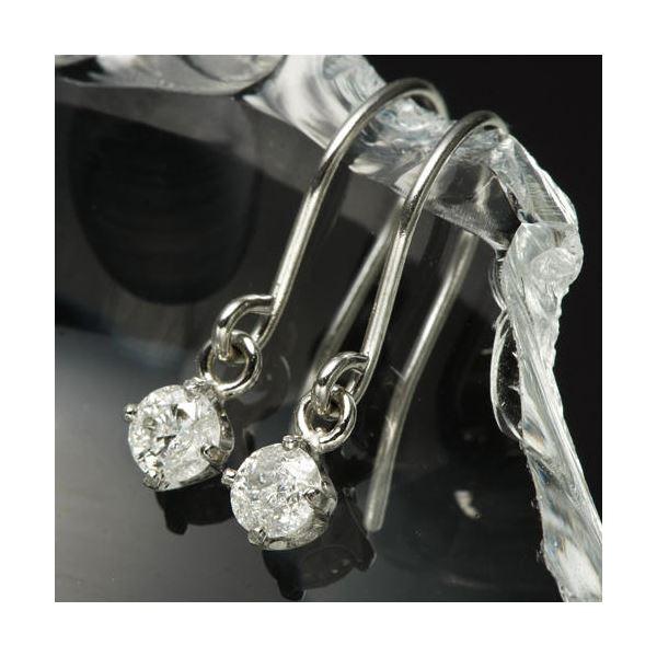 PT0.1ctダイヤモンドピアス フックピアス プラチナ ファッション ピアス・イヤリング 天然石 ダイヤモンド レビュー投稿で次回使える2000円クーポン全員にプレゼント