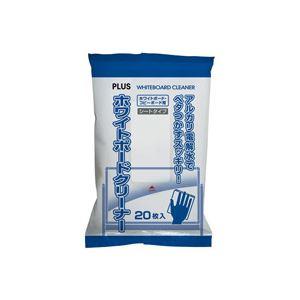 (業務用20セット)プラス ホワイトボードクリーナー WCL-423418 生活用品・インテリア・雑貨 文具・オフィス用品 ホワイトボード・白板 レビュー投稿で次回使える2000円クーポン全員にプレゼント